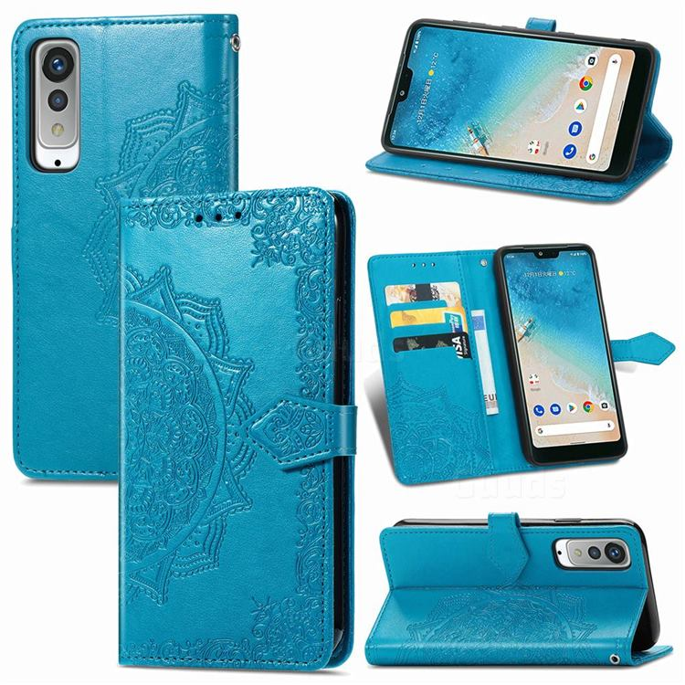 Embossing Imprint Mandala Flower Leather Wallet Case for Kyocera Android One S8 - Blue