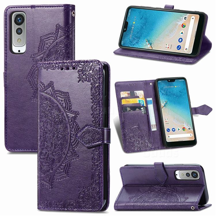 Embossing Imprint Mandala Flower Leather Wallet Case for Kyocera Android One S8 - Purple
