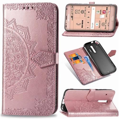 Embossing Imprint Mandala Flower Leather Wallet Case for Docomo Raku-Raku Phone Me(F-01L) - Rose Gold