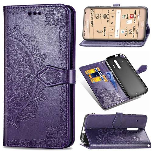 Embossing Imprint Mandala Flower Leather Wallet Case for Docomo Raku-Raku Phone Me(F-01L) - Purple