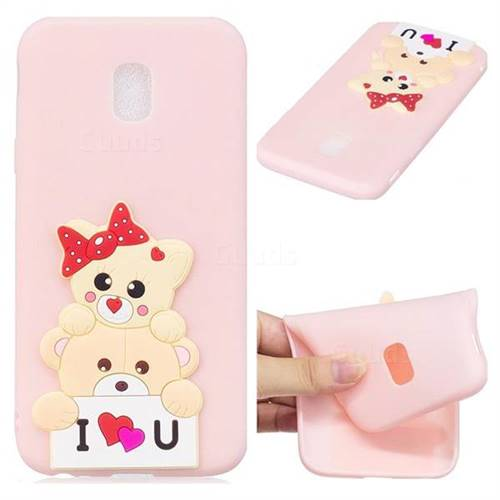 Love Bear Soft 3D Silicone Case for Samsung Galaxy J3 2017 J330 Eurasian