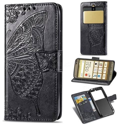Embossing Mandala Flower Butterfly Leather Wallet Case for Kyocera Basio3 KYV43 - Black
