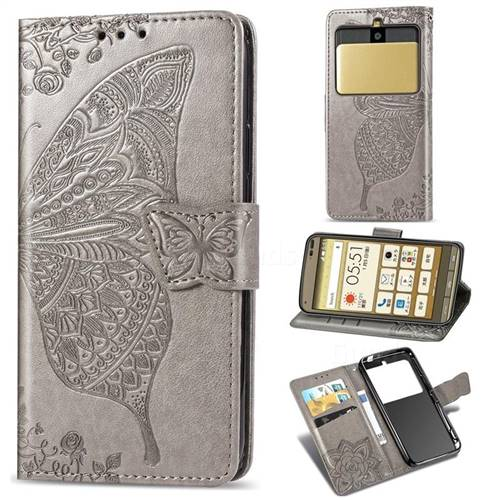 Embossing Mandala Flower Butterfly Leather Wallet Case for Kyocera Basio3 KYV43 - Gray