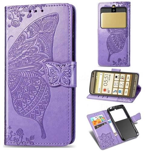 Embossing Mandala Flower Butterfly Leather Wallet Case for Kyocera Basio3 KYV43 - Light Purple