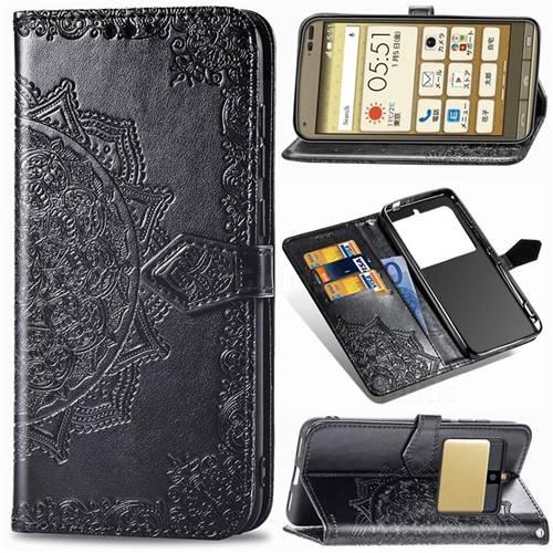 Embossing Imprint Mandala Flower Leather Wallet Case for Kyocera Basio3 KYV43 - Black