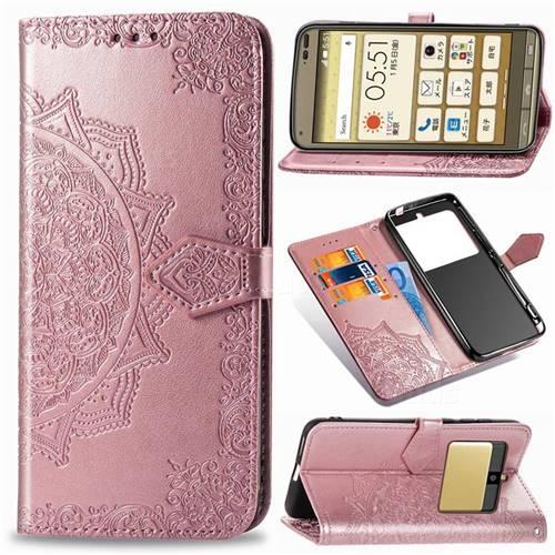 Embossing Imprint Mandala Flower Leather Wallet Case for Kyocera Basio3 KYV43 - Rose Gold