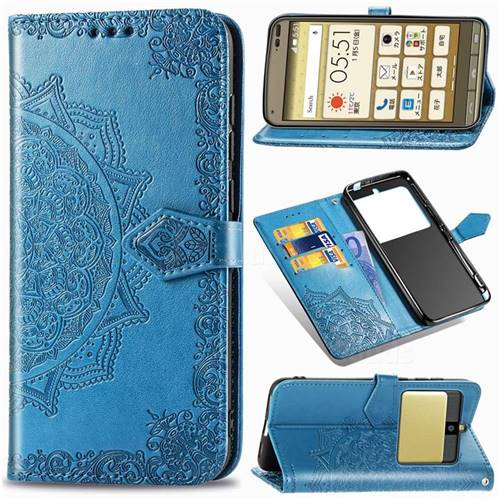 Embossing Imprint Mandala Flower Leather Wallet Case for Kyocera Basio3 KYV43 - Blue