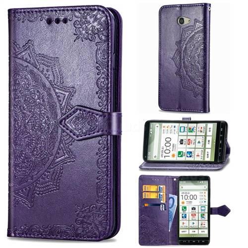 Embossing Imprint Mandala Flower Leather Wallet Case for Kyocera BASIO4 KYV47 - Purple