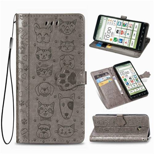 Embossing Dog Paw Kitten and Puppy Leather Wallet Case for Kyocera BASIO4 KYV47 - Gray