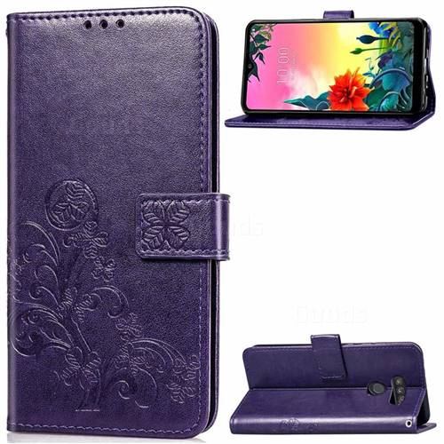 Embossing Imprint Four-Leaf Clover Leather Wallet Case for LG K50S - Purple