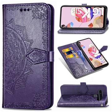 Embossing Imprint Mandala Flower Leather Wallet Case for LG K51S - Purple