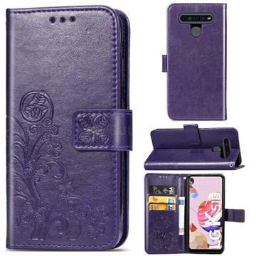 Embossing Imprint Four-Leaf Clover Leather Wallet Case for LG K51S - Purple