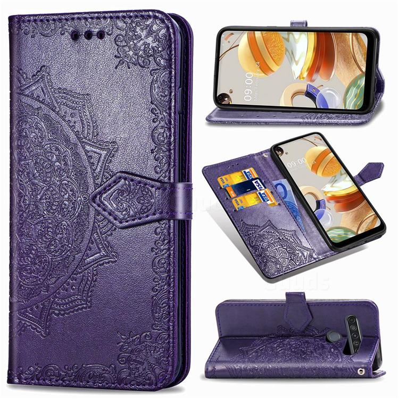 Embossing Imprint Mandala Flower Leather Wallet Case for LG K61 - Purple