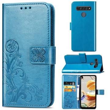 Embossing Imprint Four-Leaf Clover Leather Wallet Case for LG K61 - Blue