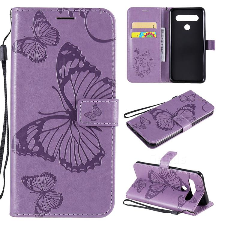 Embossing 3D Butterfly Leather Wallet Case for LG K61 - Purple