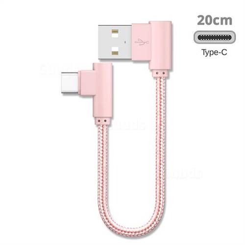 20cm Short Type-c Cable 90 Degree Angle Weaving Type-c Data Charging Cable - Rose Gold