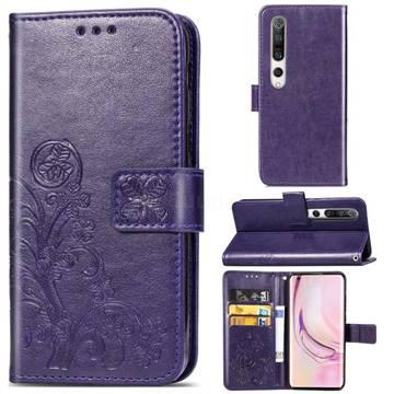 Embossing Imprint Four-Leaf Clover Leather Wallet Case for Xiaomi Mi 10 / Mi 10 Pro 5G - Purple
