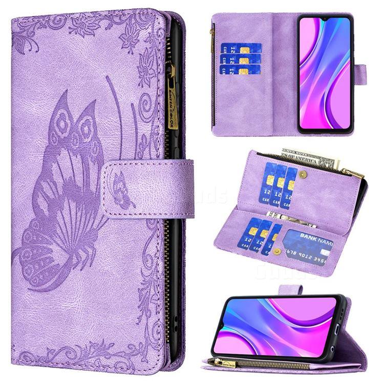 Binfen Color Imprint Vivid Butterfly Buckle Zipper Multi-function Leather Phone Wallet for Xiaomi Redmi 9 - Purple