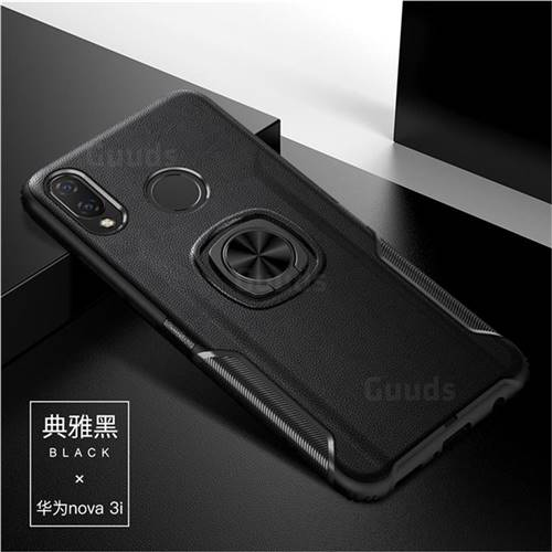 Knight Armor Anti Drop PC + Silicone Invisible Ring Holder Phone Cover for Huawei Nova 3i - Black