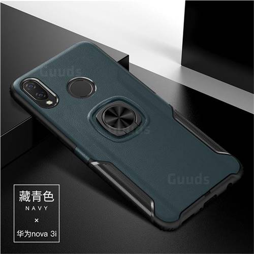 Knight Armor Anti Drop PC + Silicone Invisible Ring Holder Phone Cover for Huawei Nova 3i - Navy