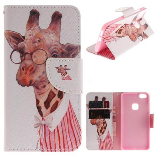 Pink Giraffe PU Leather Wallet Case for Huawei P10 Lite P10Lite