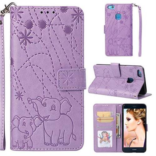 Embossing Fireworks Elephant Leather Wallet Case for Huawei P10 Lite P10Lite - Purple