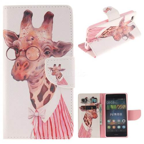 Pink Giraffe PU Leather Wallet Case for Huawei P8 Lite P8lite