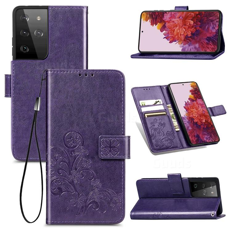 Embossing Imprint Four-Leaf Clover Leather Wallet Case for Samsung Galaxy S21 Ultra - Purple