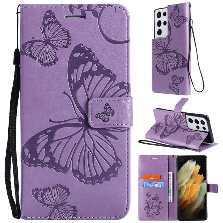 Embossing 3D Butterfly Leather Wallet Case for Samsung Galaxy S21 Ultra - Purple