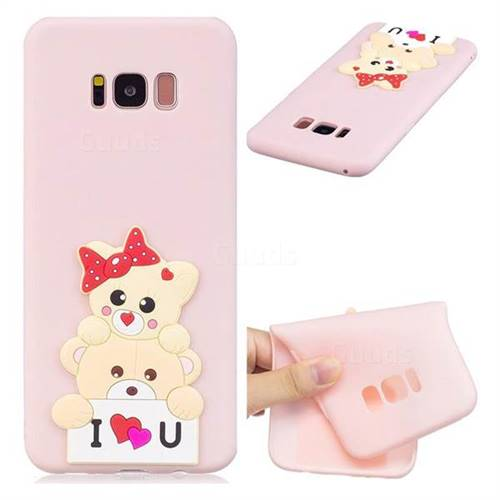 Love Bear Soft 3D Silicone Case for Samsung Galaxy S8
