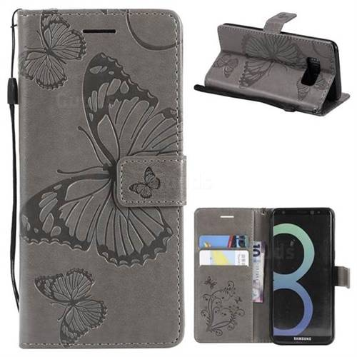 Embossing 3D Butterfly Leather Wallet Case for Samsung Galaxy S8 - Gray
