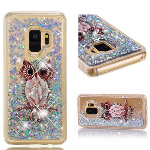 Dynamic Liquid Glitter Quicksand Soft TPU Case for Samsung Galaxy S9 - Seashell Owl