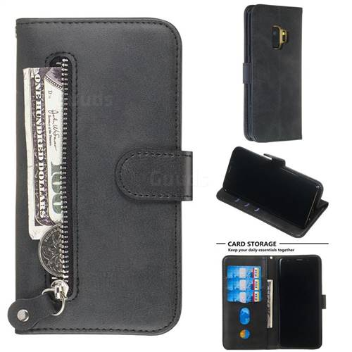 Retro Luxury Zipper Leather Phone Wallet Case for Samsung Galaxy S9 - Black
